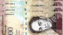 Golpe a las mafias Incautan Bs. 40 millones en Río de Janeiro 260x146 - ¡Golpe a las mafias! Incautan Bs. 40 millones en Río de Janeiro