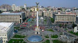 Ucrania pide garantizar funcionamiento de filiales de bancos rusos 260x146 - Ucrania pide garantizar funcionamiento de filiales de bancos rusos