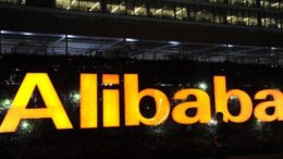 Alibaba se queda sin recursos 260x146 - ¿Alibaba se queda sin recursos?