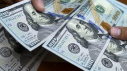 Quinta subasta Dicom entregó 179 millones 260x146 - Quinta subasta Dicom entregó 17,9 millones