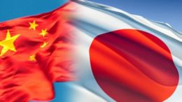 Se salvarán La alianza que les conviene a Japón y China 260x146 - La alianza que les conviene a Japón y China