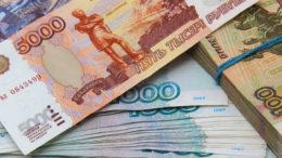 PIB ruso subió 15 al cierre de junio 260x146 - PIB ruso subió 1,5%  al cierre de junio