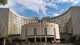 La rotunda prohibición que China le hizo al sistema financiero 260x146 - La rotunda prohibición que China le hizo al sistema financiero
