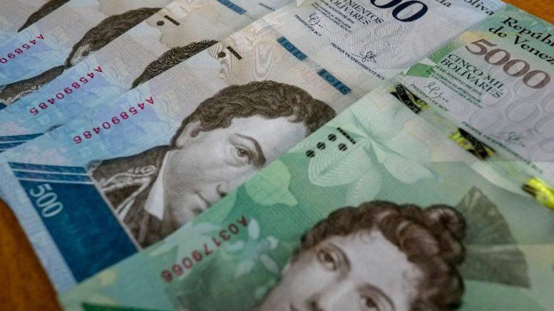 Plan Estratégico de Defensa del Cono Monetario fue activado este lunes 777x437 - Plan Estratégico de Defensa del Cono Monetario fue activado este lunes
