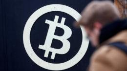La Burbuja de Bitcoin 260x146 - La Burbuja de Bitcoin