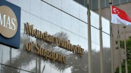 La contundente advertencia de un banquero de Singapur sobre las ICO 260x146 - La contundente advertencia de un banquero de Singapur sobre las ICO