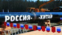Mercado turco acecha como una fiera al gasoducto de Gazprom 260x146 - Mercado turco acecha como una fiera el gasoducto de Gazprom