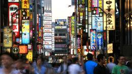 PIB japonés se disparó entre julio y septiembre 260x146 - PIB japonés se disparó entre julio y septiembre