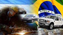 Por qué aumentó la producción industrial brasileña 260x146 - ¿Por qué aumentó la producción industrial brasileña?