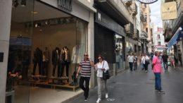 Sin visos de mejora el comercio minorista español 260x146 - Sin visos de mejora el comercio minorista español