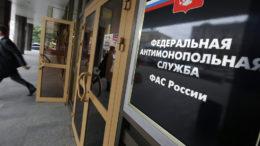 Organismos rusos ensayan intercambio de documentos mediante Blockchain 260x146 - Organismos rusos ensayan intercambio de documentos mediante Blockchain