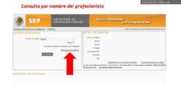 Alerta Ciberdelincuentes se infiltraron en esta web para minar criptomonedas 260x146 - ¡Alerta! Ciberdelincuentes se infiltraron en esta web para minar criptomonedas