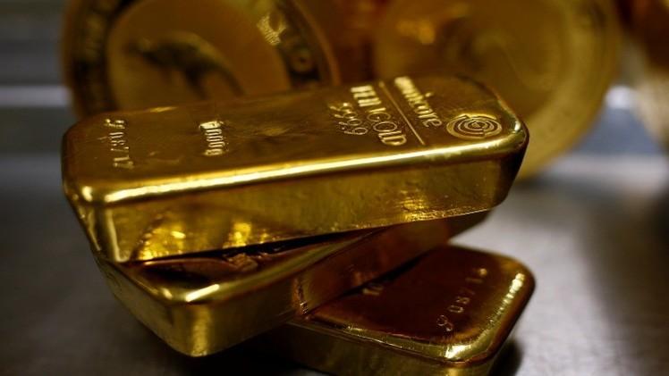 Banco Mundial se llena de oro ucraniano - Banco Mundial se llena de oro ucraniano