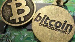 Qué pasa entre Microsoft y el Bitcoin 260x146 - ¿Qué pasa entre Microsoft y el Bitcoin?