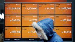 Queee Corea del Sur detecto criptodelitos por 480 millones de euros 260x146 - Corea del Sur detecto criptodelitos por 480 millones de euros