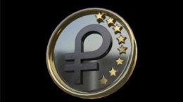 10 260x146 - Petro será una de las criptomonedas mundiales más seguras