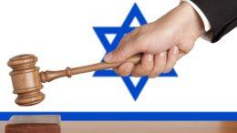 Bitcoins se someterán a fiscalizaciones en Israel 260x146 - Bitcoins se someterán a fiscalizaciones en Israel