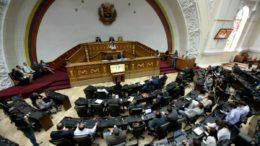 Asamblea Constituyente recibió propuesta de Reconversión 1 260x146 - Asamblea Constituyente recibió propuesta de Reconversión