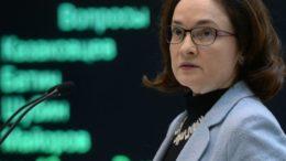 Banco Central la economía de Rusia sigue creciendo 260x146 - Banco Central: la economía de Rusia sigue creciendo