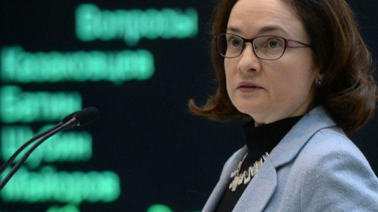 Banco Central la economía de Rusia sigue creciendo 777x437 - Banco Central: la economía de Rusia sigue creciendo