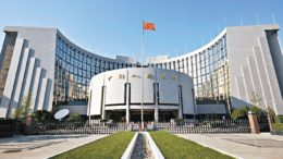 Banco central de china no prevé emitir su propia criptomoneda 260x146 - Banco central de china no prevé emitir su propia criptomoneda