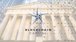 Blockchain Capital recauda 150 millones 260x146 - Blockchain Capital recauda $ 150 millones