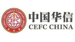 Conglomerado chino CEFC planea vender propiedades por valor de 3.200 millones 260x146 - Conglomerado chino CEFC planea vender propiedades por valor de $3.200 millones