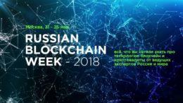 Delegación venezolana viaja a Moscú para Congreso Blockchain 2018 260x146 - Delegación venezolana viaja a Moscú para Congreso Blockchain 2018