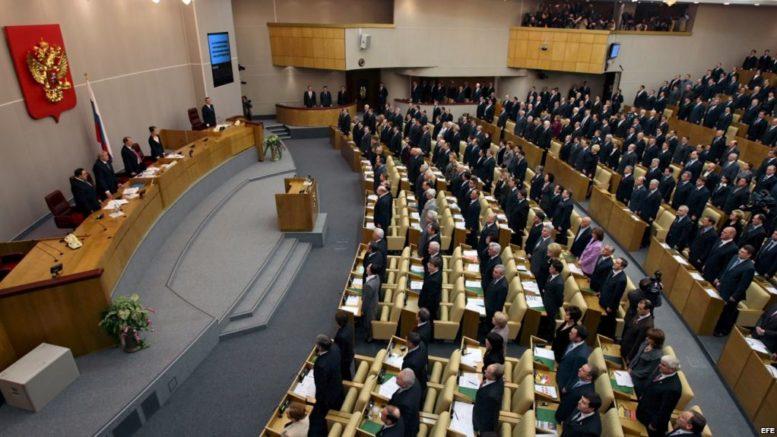 En manos del parlamento ruso proyecto de Ley sobre pago con criptoactivos 777x437 - En manos del parlamento ruso proyecto de Ley sobre pago con criptoactivos