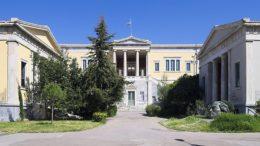 """Instituto de Trabajo griego ve crecimiento económico anémico a medio plazo 260x146 - Instituto de Trabajo griego ve crecimiento económico """"anémico"""" a medio plazo"""