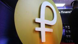Venezuela extiende período de preventa de criptomoneda Petro 260x146 - Venezuela extiende período de preventa de criptomoneda Petro