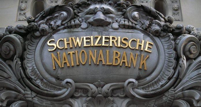 """Directiva del banco central suizo criptomonedas no están a la altura de las monedas convencionales - Directiva del banco central suizo: """"criptomonedas no están a la altura de las monedas convencionales"""""""