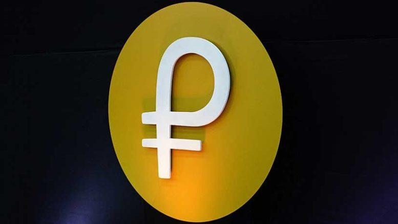 El Petro se ofreció en preventa con descuento de hasta 30 777x437 - El Petro se ofreció en preventa con descuento de hasta 30%