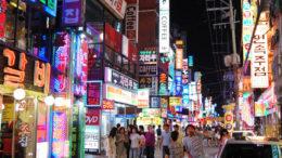 Gobierno Surcoreano lanzará Marco regulatorio de Impuestos en junio 260x146 - Gobierno Surcoreano lanzará Marco regulatorio de Impuestos en junio