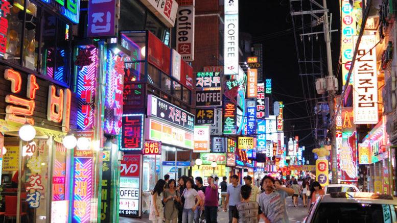 Gobierno Surcoreano lanzará Marco regulatorio de Impuestos en junio 777x437 - Gobierno Surcoreano lanzará Marco regulatorio de Impuestos en junio