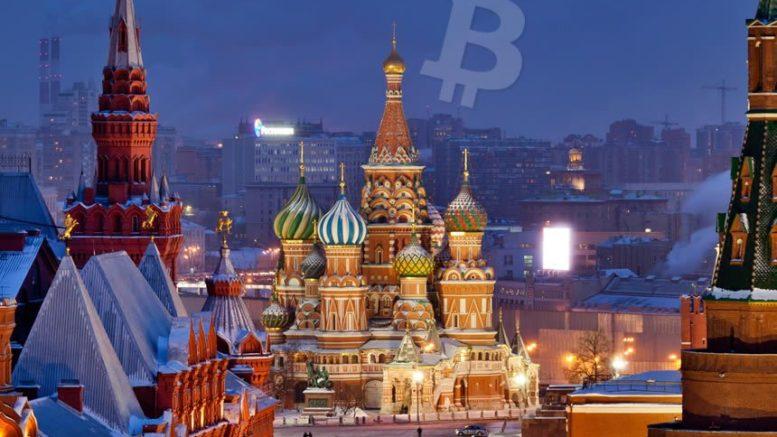 Ministerio de comunicaciones ruso publicó pautas para realizar ICO con licencia 777x437 - Ministerio de comunicaciones ruso publicó pautas para realizar ICO con licencia
