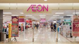 Restaurantes dentro de supermercados ganan popularidad en Japón 260x146 - Restaurantes dentro de supermercados ganan popularidad en Japón